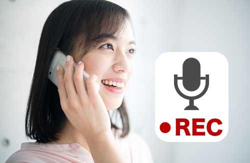 自動応答メッセージ後に録音機能が使用できます